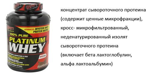 протеин для массы
