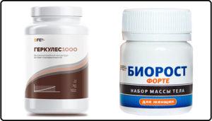 Лекарства для потолстеть
