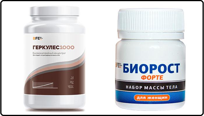 Лекарства для набора веса