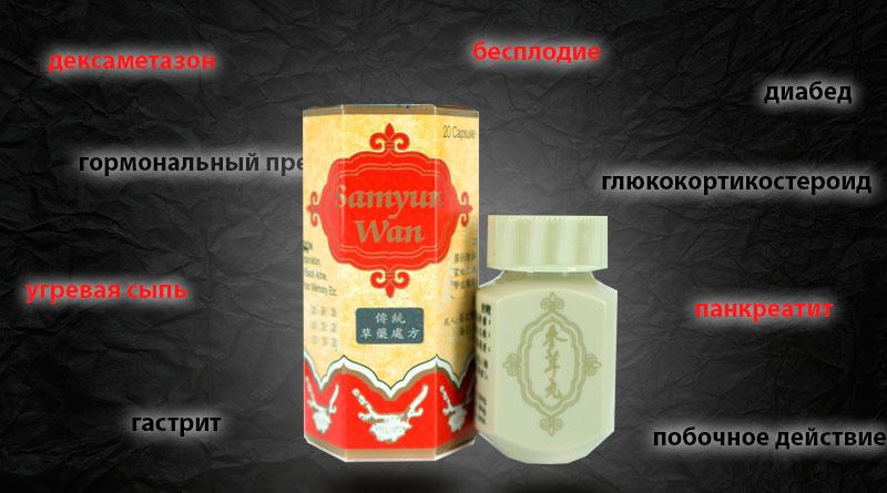 Апельсиновый мармелад - 4 серия (озвучка green TEA