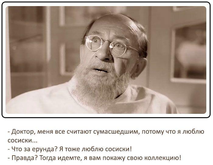 Sovety doktora