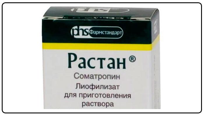 Somatotrapin Rastan