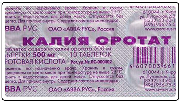 orotat kaliya tabletki