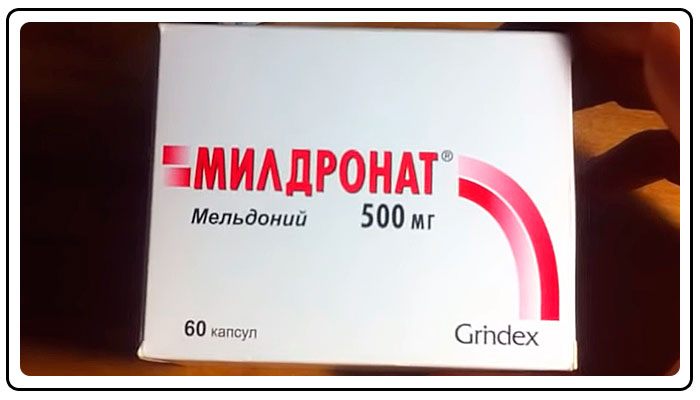 mildronat 500 mg