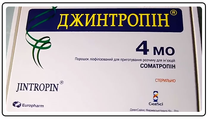 dzhintropin GenSci Pharmaceuticals.