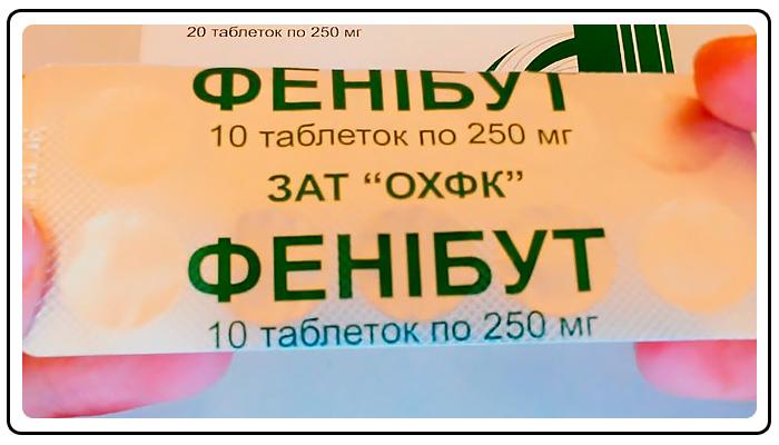 Fenibút po 10 tabletok 250 mg.