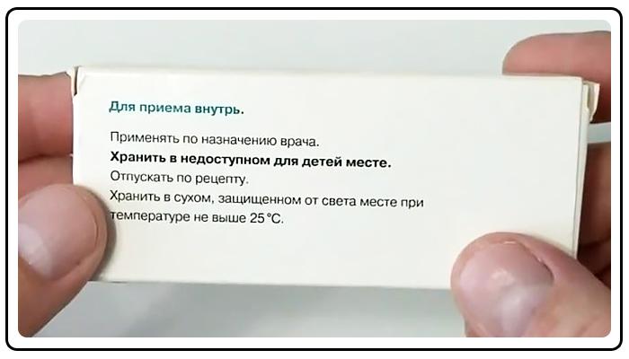 Usloviya khraneniya Fenibut